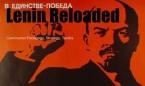 LeninReloaded